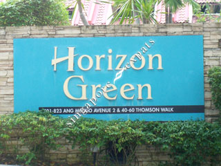 HORIZON GREEN