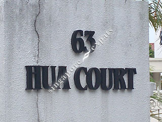 HUA COURT