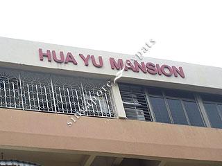 HUA YU MANSION