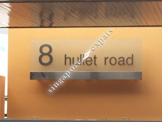 HULLET COURT