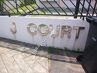 J COURT