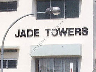 JADE TOWERS