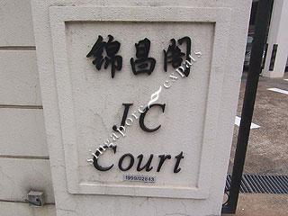 JC COURT