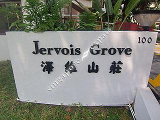 JERVOIS GROVE