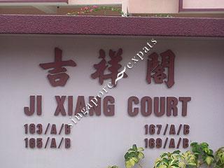 JI XIANG COURT