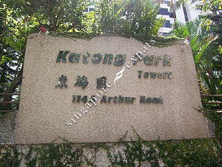 KATONG PARK TOWERS