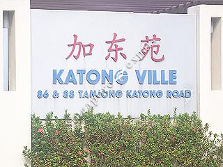 KATONG VILLE