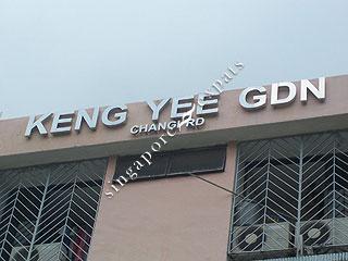 KENG YEE GARDEN