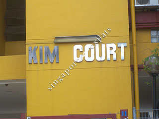 KIM COURT