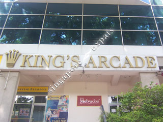 KING'S ARCADE