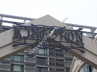 KINGSTON TERRACE
