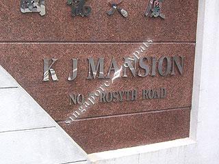 KJ MANSION