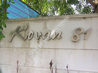 KOVAN 81