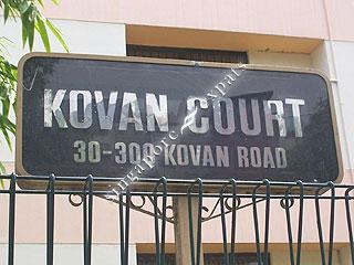 KOVAN COURT