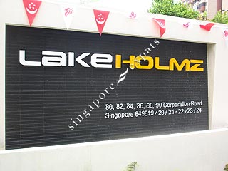 LAKEHOLMZ