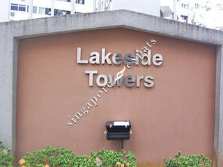 LAKESIDE TOWERS
