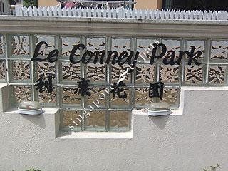 LE CONNEY PARK