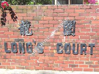LONG'S COURT