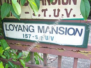 LOYANG MANSION