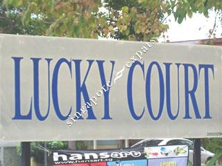 LUCKY COURT