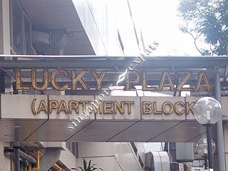 LUCKY PLAZA APARTMENTS