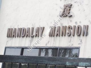 MANDALAY MANSION