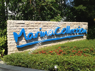 MARINA COLLECTION