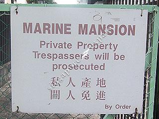 MARINE MANSION