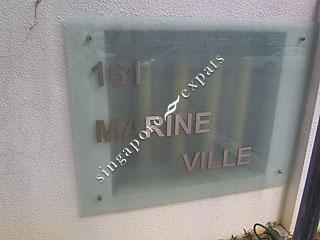 MARINE VILLE