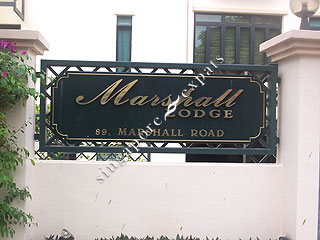 MARSHALL LODGE
