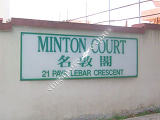 MINTON COURT
