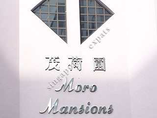 MORO MANSIONS
