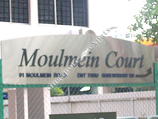 MOULMEIN COURT