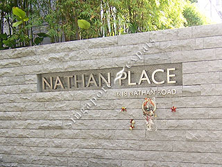 NATHAN PLACE