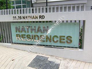 NATHAN RESIDENCES