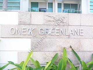 ONE K GREEN LANE