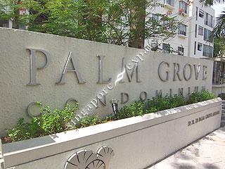 PALM GROVE CONDO