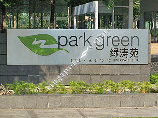 PARK GREEN