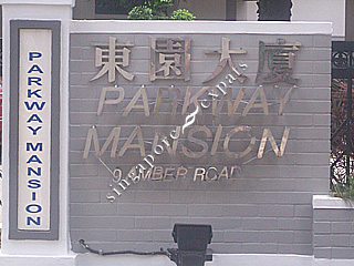 PARKWAY MANSION