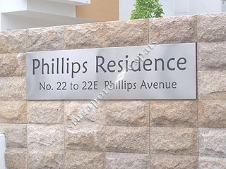 PHILLIPS RESIDENCE