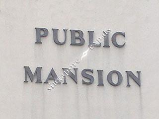 PUBLIC MANSION