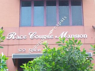 RACE COURSE MANSION