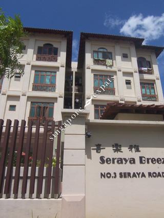 SERAYA BREEZE
