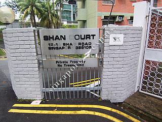 SHAN COURT