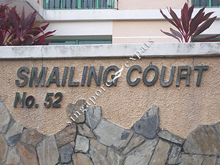 SMAILING COURT