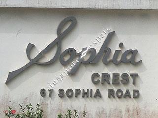 SOPHIA CREST