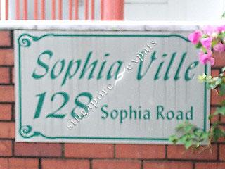SOPHIA VILLE