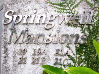 SPRINGWELL MANSIONS