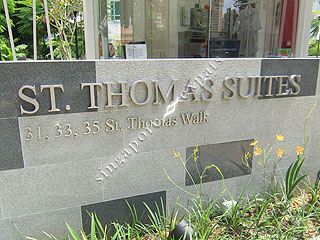 ST THOMAS SUITES