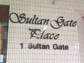 SULTAN GATE PLACE